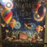 SAGA Night of Light☆
