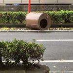 台風、、、、